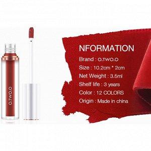 Блеск для губ O.TWO.O Matte Liquid Lipstick № 9 3 ml