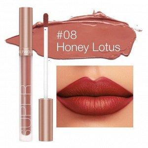 Блеск для губ матовый O.TWO.O Honey Whisper № 8 3 ml