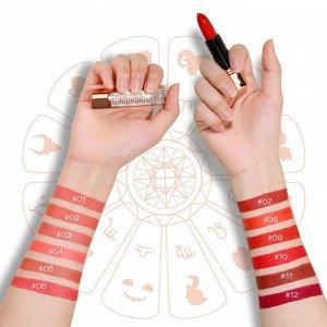 Помада O.TWO.O Galaxy's Kiss Lipstick № 12 3.8 g