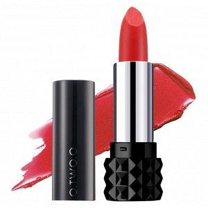 Помада O.TWO.O Magical Kiss Lipstick № BGL 15