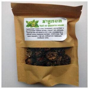 Чай Нони плоды нарезанные и засушенные, для поднятия иммунитета, 50 гр