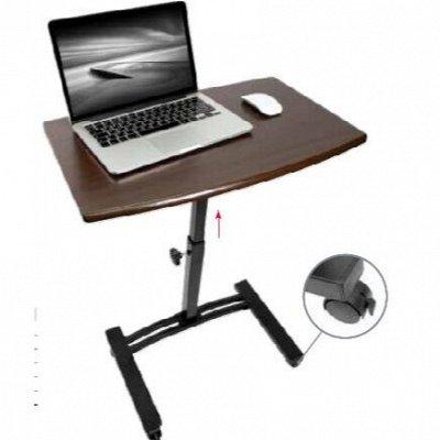 Юнистор - качество и стиль для вашего дома — Столы для ноутбуков — Столы и тумбы