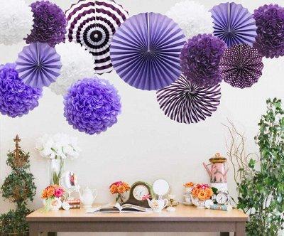 №177=✦Территория праздника✦.Все для организации праздника ◄╝ — Украшение помещения- фанты, помпоны, шары — Украшения для интерьера