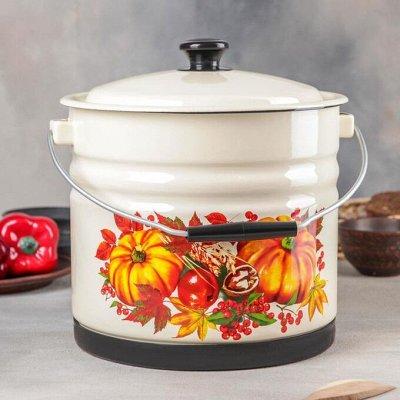 Посуда для дома на любой вкус — Вёдра — Ведра и тазы