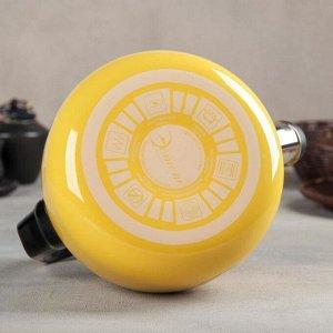 Чайник «Мечта», 2,5 л, со свистком