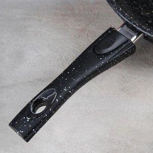 Сковорода «Гранит», d=28 см, съёмная ручка, стеклянная крышка