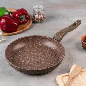 Сковорода Dariis браун, d=24 см, антипригарное покрытие, индукция