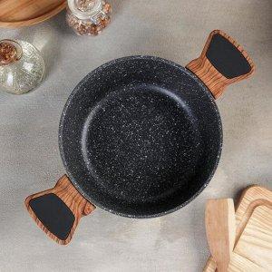Набор посуды из литого алюминия, 3 предмета: 2 кастрюли с крышками, d=20/24 см, сковорода, d=24 см, индукция