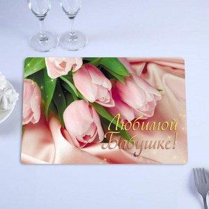 "Салфетка на стол ""Любимой Бабушке!"" розовые тюльпаны, 40 х 25 см 5470255"