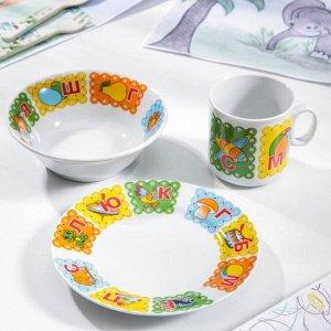 Набор посуды Добрушский фарфоровый завод «Азбука», 3 предмета: кружка 200 мл, салатник 360 мл, тарелка мелкая 17 см