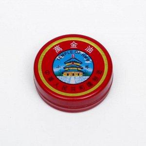 """Бальзам """"Китайская звездочка"""", 3.5 г"""