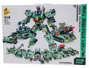 Конструктор Танк трансформер 832 дет.