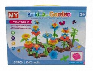 Конструктор для малышей цветочки 54 дет.
