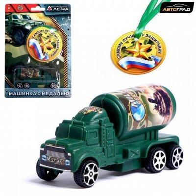 Игры и игрушки — Транспорт-2. — Игрушки и игры