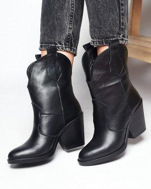 Черные кожаные ботильоны Kazak Ankle