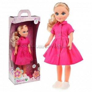 Кукла Анастасия, розовое лето, со звуком