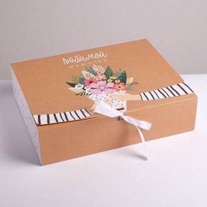 Коробка складная подарочная «Любимой маме», 31 ? 24,5 ? 9 см