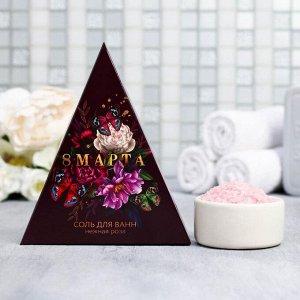 """Соль в треугольной коробке """"8 Марта"""" 150 г аромат розы"""