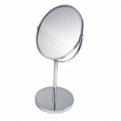Юнистор - качество и стиль для вашего дома — Зеркала — Зеркала