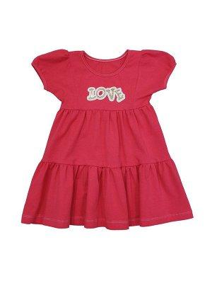 Платье ЦВЕТ КОРАЛЛОВЫЙ И КРАСНЫЙ Состав хлопок 92%, лайкра 8% Нежное красивое детское платье от VEDDI (Веснушка) для девочки. Выполнено из натурального хлопка с добавлением лайкры. Свободное и практич