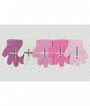 159-TG (р-р 12/1-2 года) Перчатки
