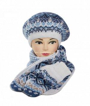 Берет тройка (берет+шарф+варежки) Комплект