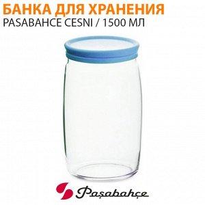 Банка для хранения Pasabahce Cesni / 1500 мл