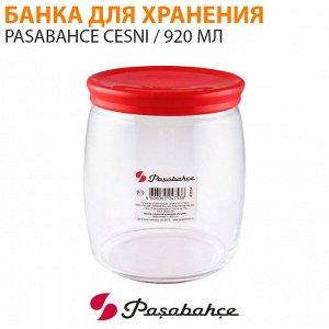 Банка для хранения Pasabahce Cesni / 920 мл