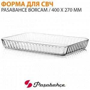 Форма для СВЧ Pasabahce Borcam / 400 x 270 мм