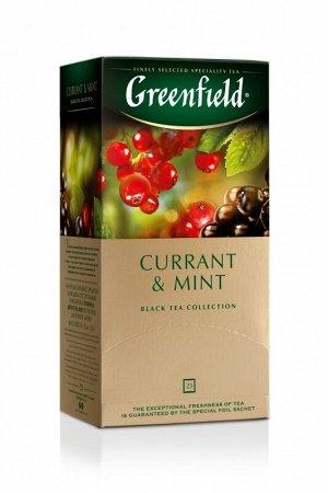 Чай Гринфилд Currant & Mint 1,8г 1/25/10, шт