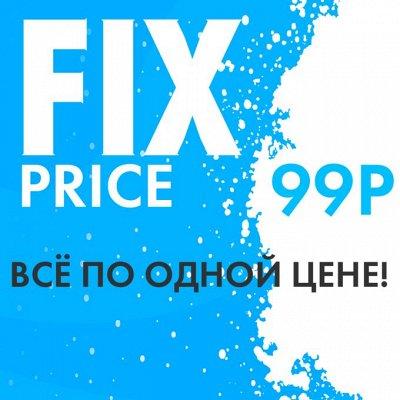 ИграМолл - New Pop it💥 — Все по 99 рублей — Игрушки и игры