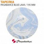 Тарелка Pasabahce Blue Lava / 195 мм