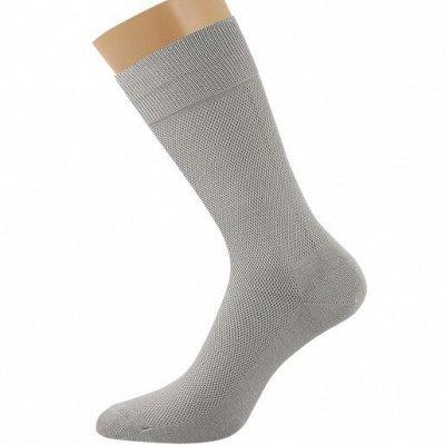 Колготки, чулки, носки от лучших брендов! Весь ассортимент — Griff носки мужские — Носки