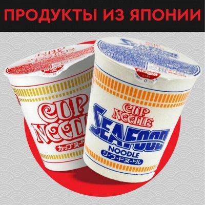 Кофе, соусы, сладости -любимые продукты из Японии — Любимая лапша-NISSIN Cup Noodle Лапша с морепродуктами