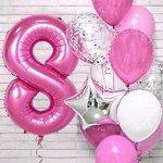 Воздушный шар Цифра - Восемь