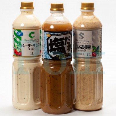 Кофе,соусы,сладости -любимые продукты из Японии — Соусы-Цезарь, кунжутный-много скидок — Соусы и кетчупы
