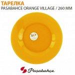 Тарелка Pasabahce Orange Village / 260 мм