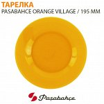 Тарелка Pasabahce Orange Village / 195 мм