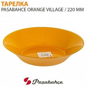 Тарелка Pasabahce Orange Village / 220 мм