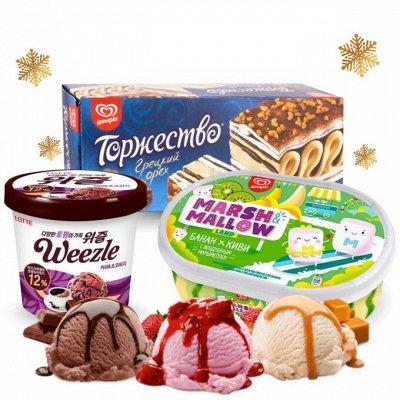 Шикарный выбор чизкейков🍰 — Мороженое в брикетах и контейнерах — Мороженое