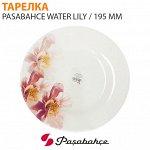 Тарелка Pasabahce Water Lily / 195 мм