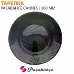 Тарелка Pasabahce Cannes / 260 мм