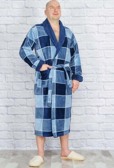 Палитра⭐Трикотаж для всей семьи❗️Спецодежда / Униформа❗️  — Мужские халаты — Халаты