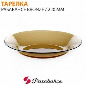Тарелка Pasabahce Bronze / 220 мм