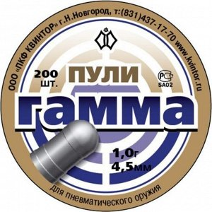 Пуля пневматическая 4,5 мм Гамма (100 шт) 1,0гр