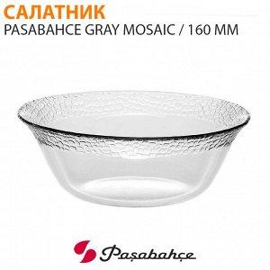 Салатник Pasabahce Gray Mosaic / 160 мм