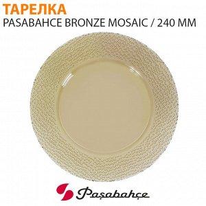 Тарелка Pasabahce Bronze Mosaic / 240 мм
