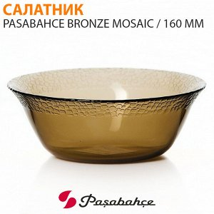 Салатник Pasabahce Bronze Mosaic / 160 мм