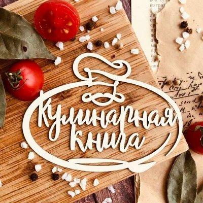 Декупажные штучки    — Кулинария — Заготовки