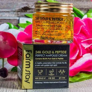 Ампульный крем с золотом и пептидами 24K Gold & Peptide Perfect Ampoule Cream